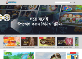 Mobishop.com.bd thumbnail
