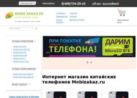 Mobizakaz.ru thumbnail