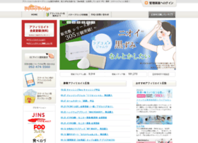 Mobri.jp thumbnail