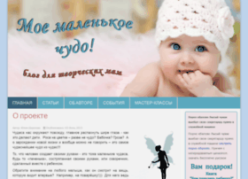 Mobrika.ru thumbnail