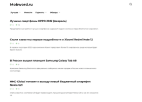 Mobword.ru thumbnail
