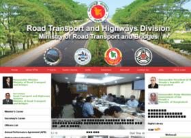 Moc.gov.bd thumbnail