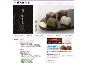 Mochibun.co.jp thumbnail