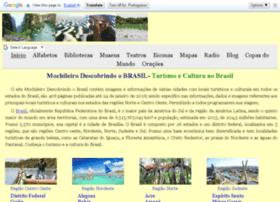 Mochileiro.tur.br thumbnail
