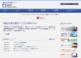 Mochizuki-tsushin-service.co.jp thumbnail