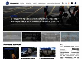 Mockva.ru thumbnail