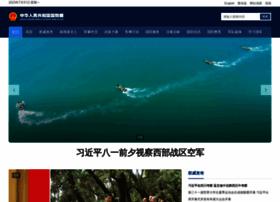 Mod.gov.cn thumbnail