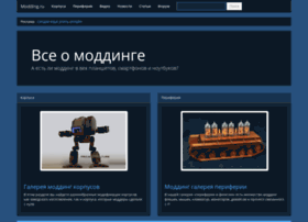 Modding.ru thumbnail