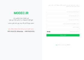 Modec.ir thumbnail