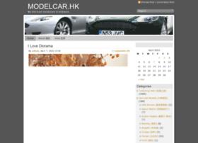Modelcar.hk thumbnail