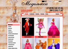 Modelessa.ru thumbnail