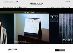 Modern-blue.com thumbnail