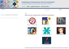 Modern-computer.ru thumbnail