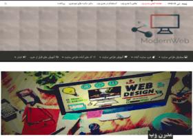 Modern-web.ir thumbnail