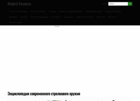 Modernfirearms.net thumbnail