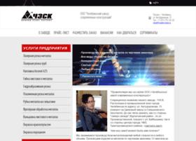 Modernsteel.ru thumbnail