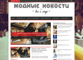 Modnienovosti.ru thumbnail