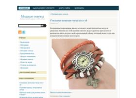 Modnyesovety.ru thumbnail