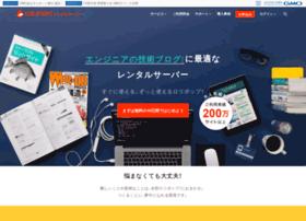 Mods.jp thumbnail