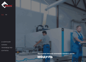 Modul-ek.ru thumbnail