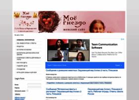 Moe-gnezdo.ru thumbnail