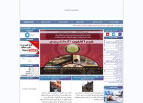 Moedu.gov.iq thumbnail