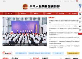 Mofcom.gov.cn thumbnail