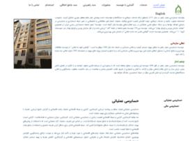 Mofidrahbar.org thumbnail