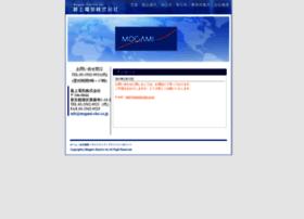 Mogami-elec.co.jp thumbnail