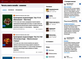 Mognb.ru thumbnail