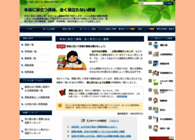 Moguchan.info thumbnail