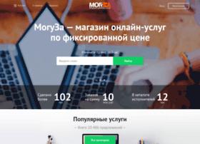 Moguza.ru thumbnail