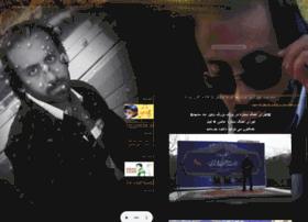 Mohammad-heydari.ir thumbnail