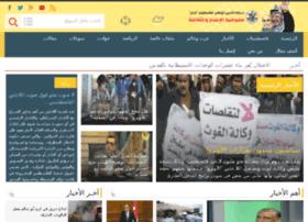 Mohammedassaf.net thumbnail
