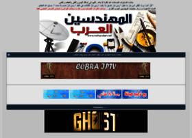 Mohandsen.net thumbnail