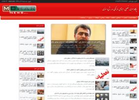 Moharnews.org thumbnail