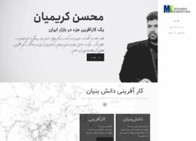 Mohsenkarimiyan.ir thumbnail
