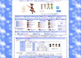 Moi-moi.jp thumbnail