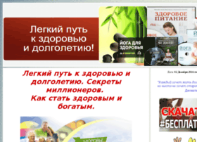 Moidombiznes.ru thumbnail