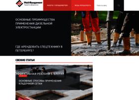 Moifundament.ru thumbnail