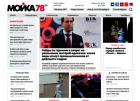 Moika78.ru thumbnail
