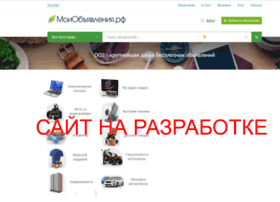 Moiobyavleniya.ru thumbnail