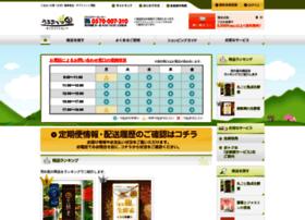 Moist-corp.jp thumbnail