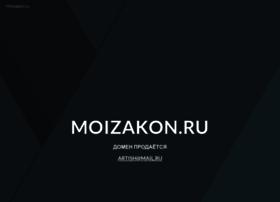 Moizakon.ru thumbnail