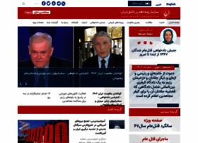 Mojahedin.org thumbnail