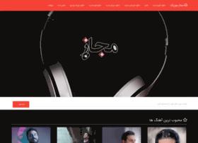 Mojaz-music.com thumbnail