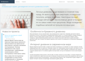 Mojdnevnik.ru thumbnail