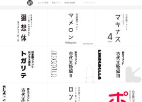 Moji-waku.com thumbnail