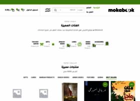 Mokabook.net thumbnail