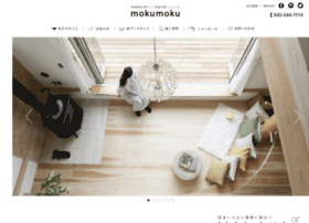 Moku2house.jp thumbnail